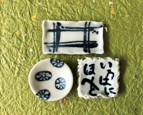 【ミニチュア陶芸】藍色の染め付け食器セット artist :Manekineko【送料無料】