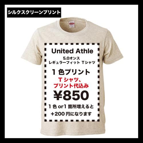 United Athle ユナイテッドアスレ 5.0オンス レギュラーフィット Tシャツ(品番5401-01)