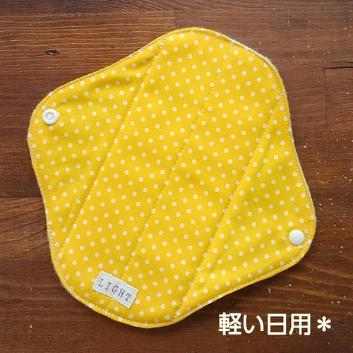布ナプキン(軽い日用)☆黄色ドット柄