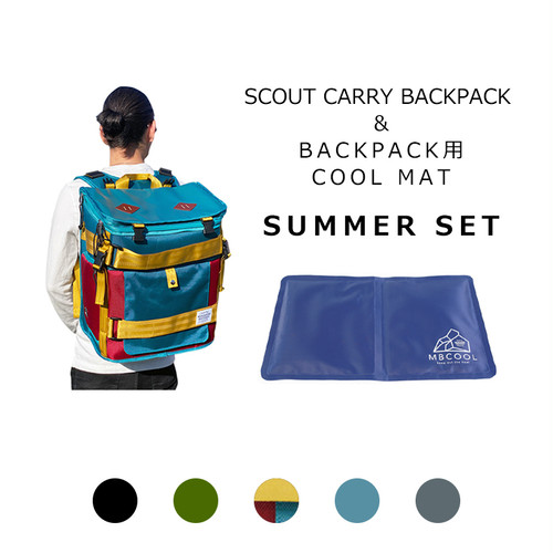 【SUMMER SET】SCOUT CARRY BACKPACK&COOL MAT MANDARINE BROTHERS(マンダリンブラザーズ)