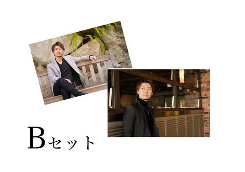 【Bセット】フォトカード2枚セット