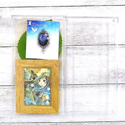 【ミズイロ×嶋波誌麻】魔導石~魚座の海~/ブローチ&イラストセット