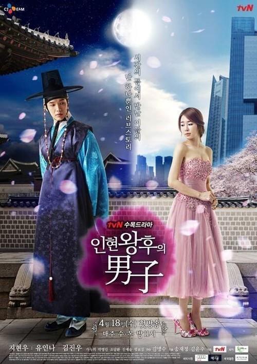 韓国ドラマ【イニョン王妃の男】Blu-ray版 全16話