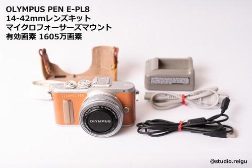 OLYMPUS PEN E-PL8 14-42mm レンズキット オリンパス カメラ