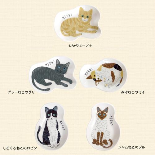 猫皿(ミャオミャオねこ皿S)