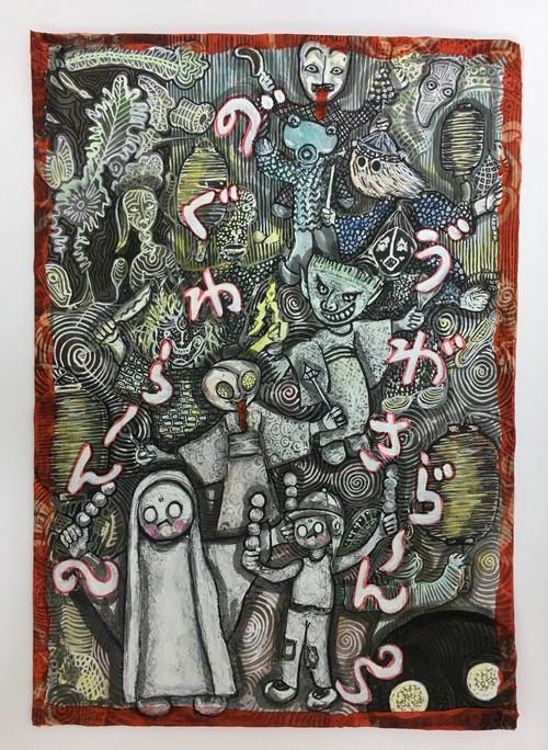 創作仮面館「たまちゃんシリーズ」