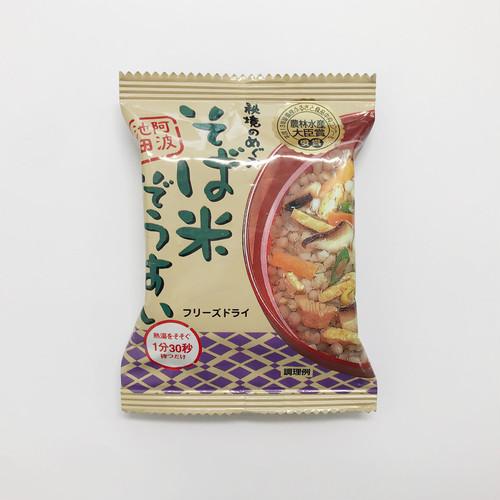 【フリーズドライ】そば米雑炊(1個)