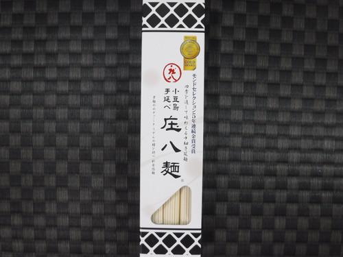 庄八麺  (香川県)