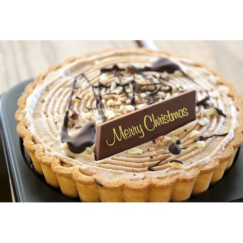 【mc03】■クリスマス限定■さちのか苺とジャンドゥーヤ二層のミニジェラートケーキ