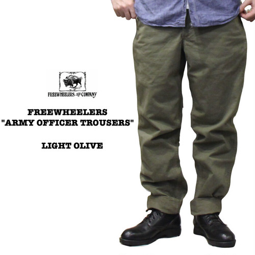 """ARMY OFFICER TROUSERS"" LIGHT OLIVE FREEWHEELERS/フリーホイーラーズ UNION SPECIAL OVERALLS #2022010 ミリタリー / チノ"
