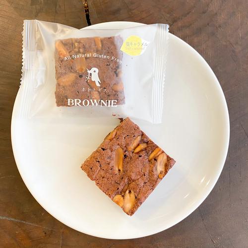 米粉のブラウニー 塩キャラメルピーナッツ【季節限定】
