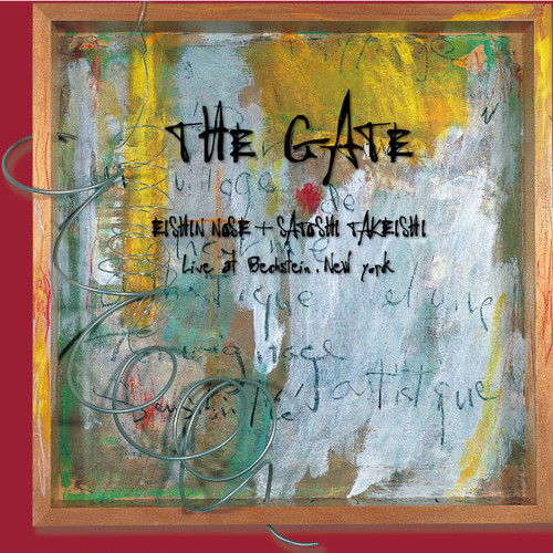 """THE GATE"" Live at Bechstein, New York"