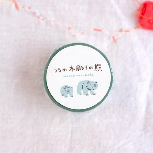 【高旗将雄】マスキングテープ 「うちの木彫りの熊」