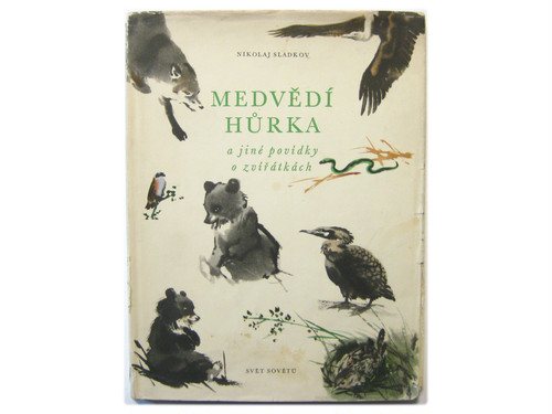 《SOLD OUT》ミルコ・ハナーク「Medvedi hurka a jine povidky o zviratkach」1958年