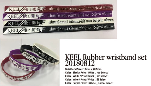 KEEL Rubber wristband set 20180812