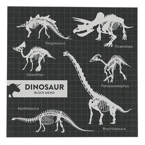 草食恐竜ブロックメモ