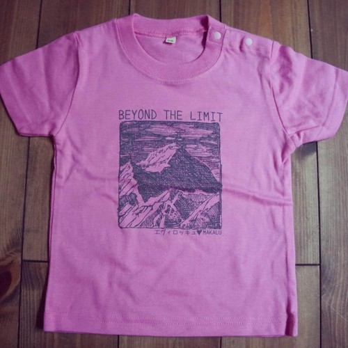 BEYOND THE LIMIT 「MAKALU」ベビーTシャツ ピンク