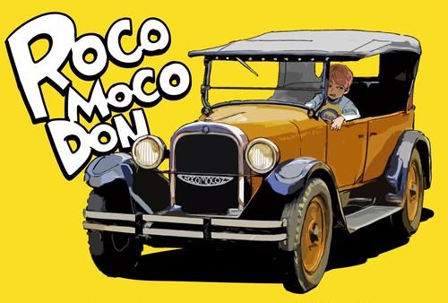 ポストカード / Classic car