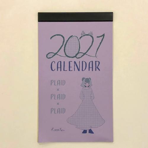 KoNatsu 2021カレンダー