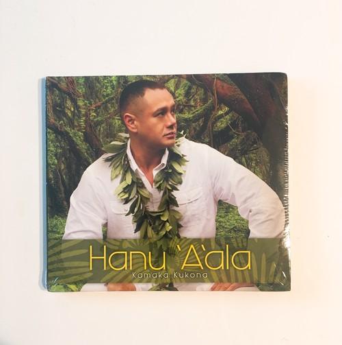 CD   Kamaka Kukona 【Hanu 'A'ala】
