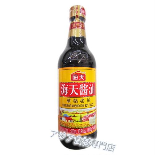 【常温便】海天酱油 草菇老抽 (海天マッシュルーム ソイソース)