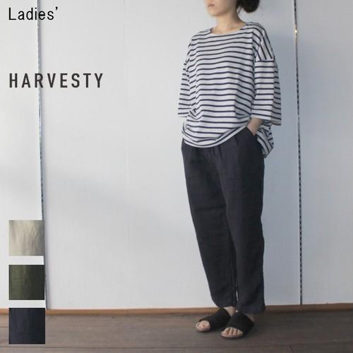 HARVESTY リネンエッグタックパンツ A11711 (NAVY)