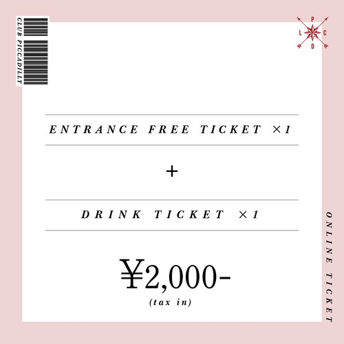 【CLUB PICCADILLY】1ドリンク付き入場チケット1枚