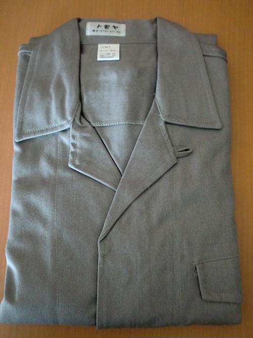 在庫限り アラミド40%防炎 作業服 ジャケット FR-TW7 グレー