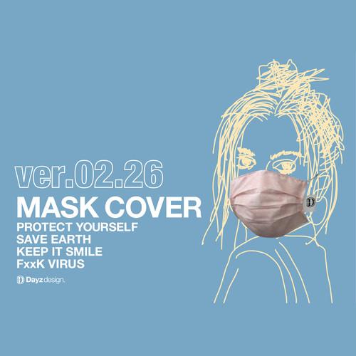 MASK COVER_02.26_PINK DAMASK PATTERN(コットンマスクカバー)