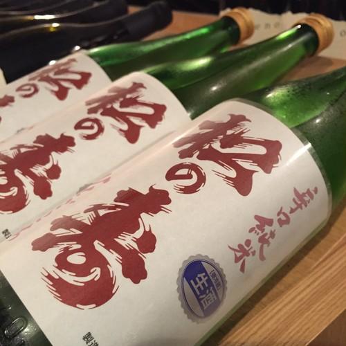 松の寿  辛口純米  ひとごこち  1.8ℓ