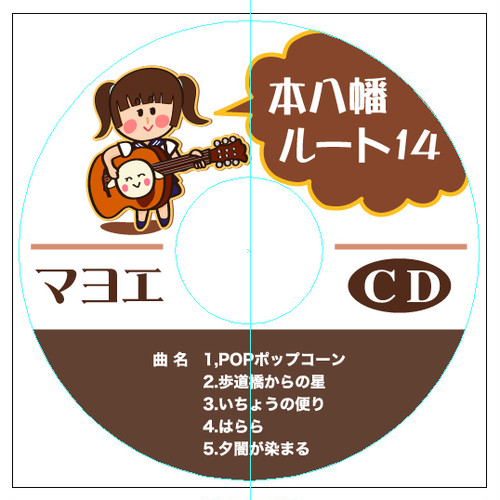 ライブ音源CD2017.11.22