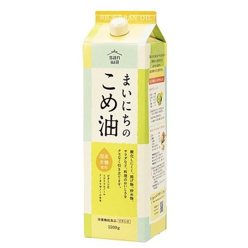 ムソー 三和 まいにちのこめ油(サラダ油) 1500g