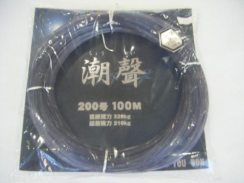下田漁具 潮聲(ちょうせい) 200号100m リーダーライン 4-00054