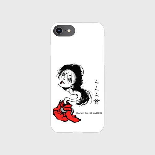 あやかし図録:ろくろ首 オリジナル スマホケース(iPhone 6/6s/7/8)