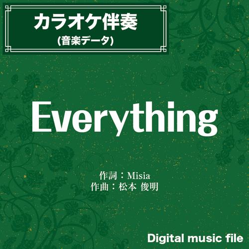 Everything(MISIA) -カラオケ伴奏- 〔二胡向け〕 ダウンロード版