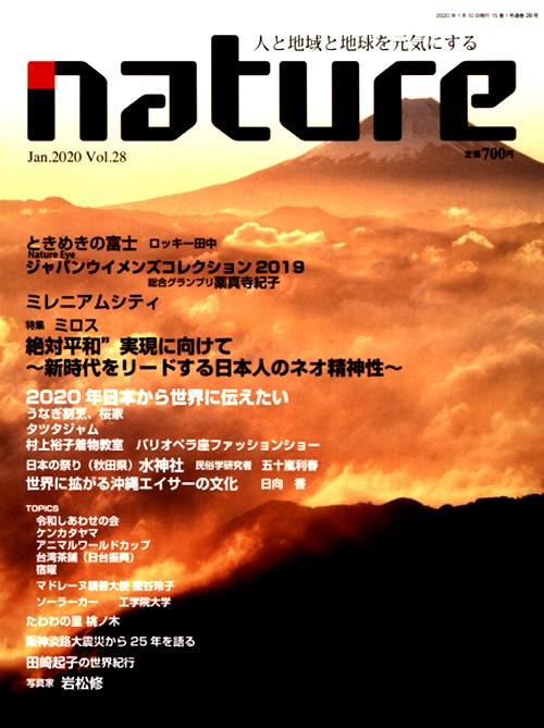 nature Vol.28