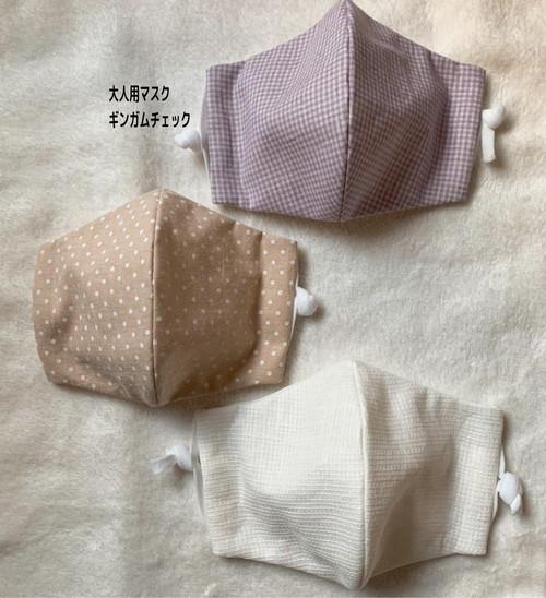 ★新作入荷★ギンガムチェック★洗って何度も使える☆不織布+ダブルガーゼの手縫いマスク(耳ひも紺)