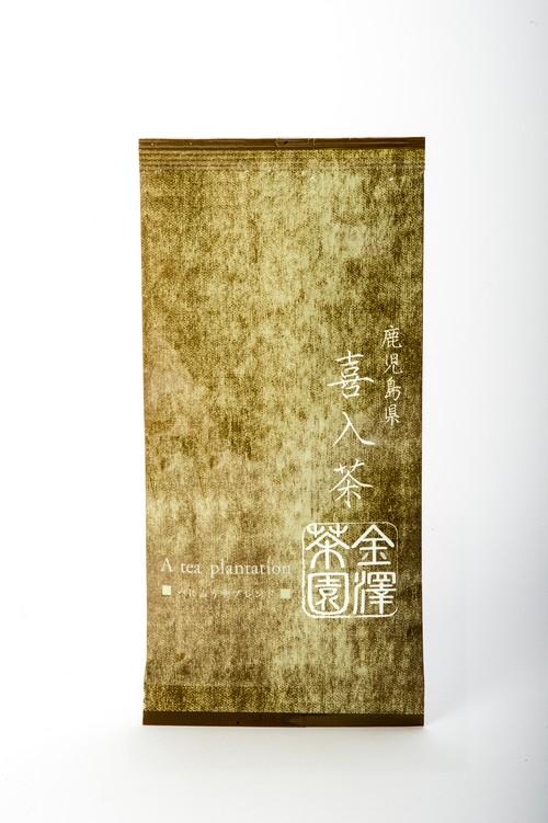 鹿児島県産 喜入茶