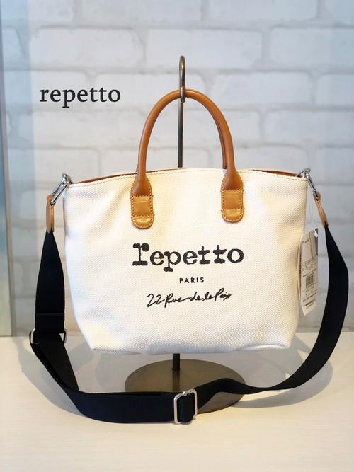 【日本限定】repetto(レペット)/キャンバスミニトートバッグ/00742(ホワイト)