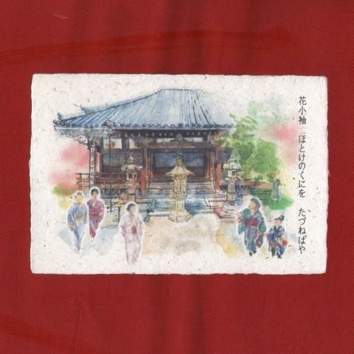 平野郷 ポストカード 6