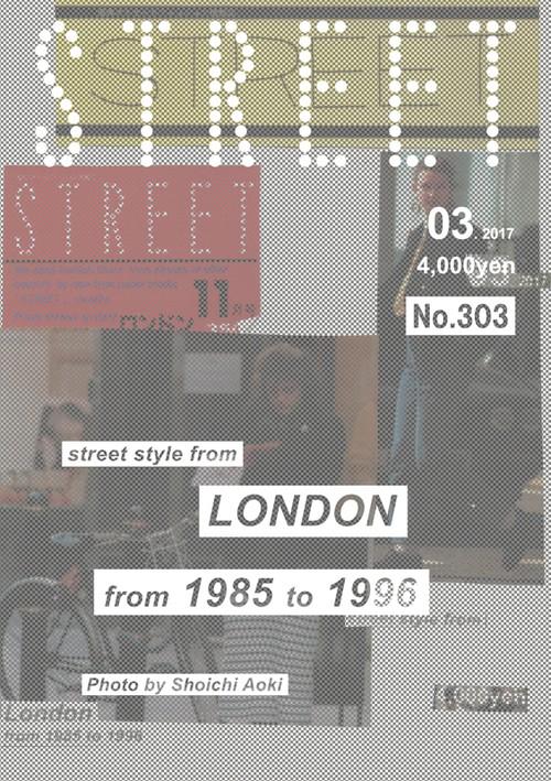 STREET No.303(送料無料)