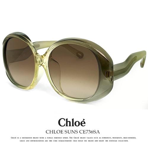 クロエ サングラス レディース chloe ce736sa 249 57mm chloe アジアンフィットモデル