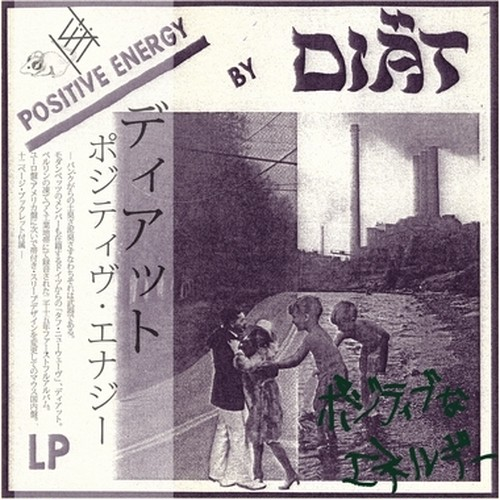 DIAT - positive energy(ポジティヴ・エナジー) LP+DOWNLOAD