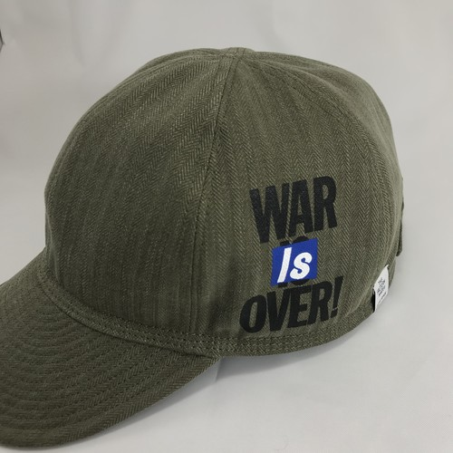 the factory made - war is over