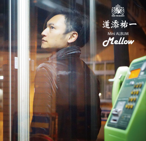 New mini ALBUM【Mellow】