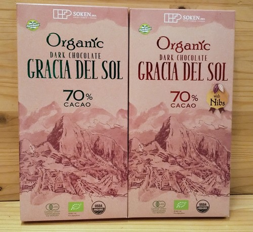 GRACIA DEL SOL ORG. CHOCOLATE 70/70with Nibs