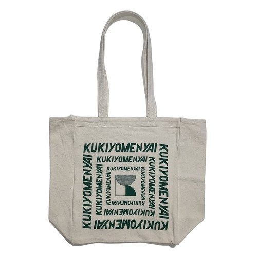 KY Tote Bag / SPUT performance