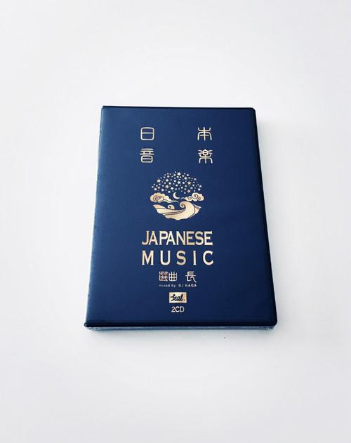 日本音楽-JAPANESE MUSIC-(2CD&CassetteTape SET) / DJ NAGA