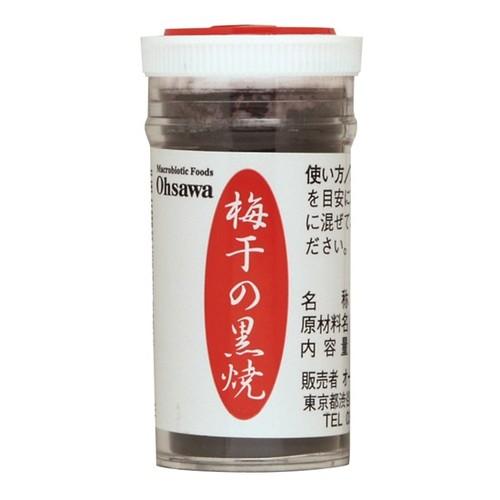 オーサワ 梅干の黒焼 15g