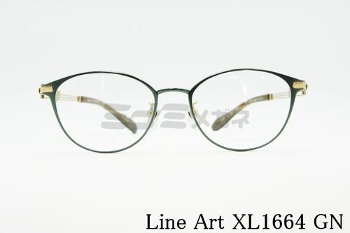 【正規品】Line Art(ラインアート) XL1664 GN メタルフレーム フルリム